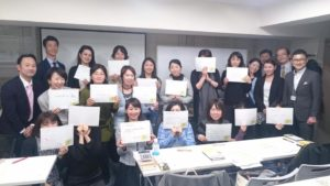 2.18東京マネキャリ1Dayセミナー