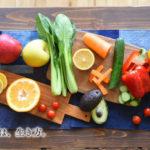【広島開催】健康で美しく、豊かな人生を創る『食と人生のレシピ』セミナー
