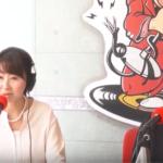 笠井裕予出演 ラジオ番組★「Crystal Biz」1月放送分