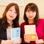 【シリーズお金に強い女性】熊谷和海さん前編 無謀すぎる⁉27歳の妊婦で独立…パート主婦からの大逆転劇